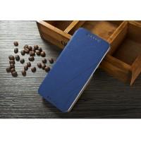 Текстурный чехол флип подставка на пластиковой основе для HTC Desire 626/628 Синий