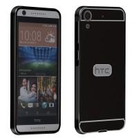 Двухкомпонентный чехол с металлическим бампером и поликарбонатной накладкой для HTC Desire 626/628 Черный