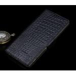 Кожаный чехол портмоне (нат. кожа крокодила) для Sony Xperia M5