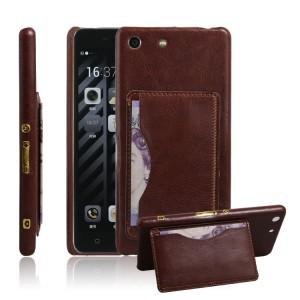 Кожаный чехол накладка с подставкой и отделением для карт для Sony Xperia M5 Коричневый