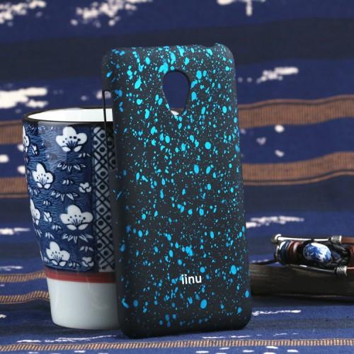 Пластиковый матовый непрозрачный чехол с голографическим принтом Звезды для Meizu M2 Mini