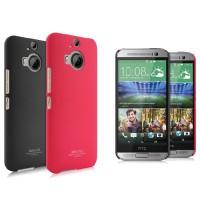 Пластиковый матовый чехол с повышенной шероховатостью для HTC One M9+