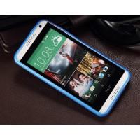 Силиконовый чехол Х для HTC Desire 610 Синий