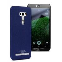 Пластиковый матовый чехол с повышенной шероховатостью для ASUS Zenfone Selfie Синий