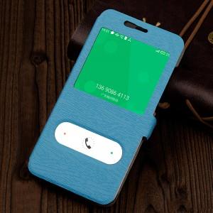 Чехол флип подставка с окном вызова и свайпом текстура Дерево для Meizu M2 Mini Голубой