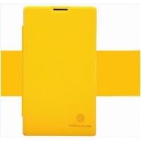 Чехол флип с магнитной застежкой на пластиковой основе серия Fresh Fruits для Nokia XL Желтый