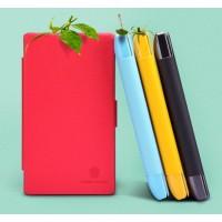 Чехол флип с магнитной застежкой на пластиковой основе серия Fresh Fruits для Nokia XL