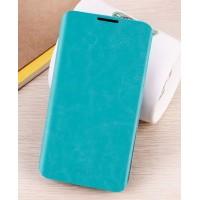 Чехол флип водотталкивающий для HTC Desire 610 Голубой