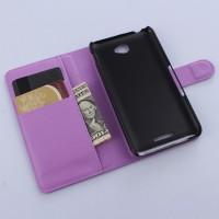 Винтажный чехол портмоне подставка на пластиковой основе с защелкой для Sony Xperia E4 Фиолетовый