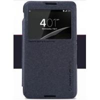 Чехол флип на пластиковой основе с окном вызова для Sony Xperia E4 Черный
