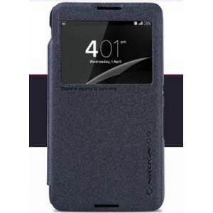 Чехол флип на пластиковой основе с окном вызова для Sony Xperia E4