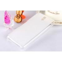 Силиконовый полупрозрачный чехол для HTC Desire 610 Белый