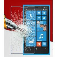 Ультратонкое износоустойчивое сколостойкое олеофобное защитное стекло-пленка для Nokia Lumia 920