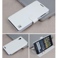Текстурный чехол флип подставка с отделением для карт и крепежной застежкой для Lenovo P780 Белый