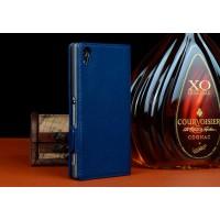 Кожаный чехол-портмоне для Sony Xperia T3 Синий