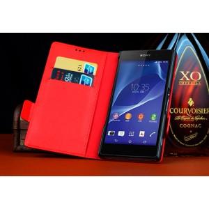 Кожаный чехол-портмоне для Sony Xperia T3 Красный
