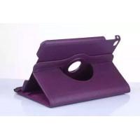 Чехол подставка роторный для Ipad Mini 4 Фиолетовый