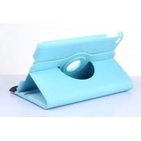 Чехол подставка роторный для Ipad Mini 4 Голубой