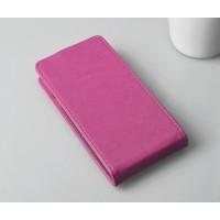 Чехол вертикальная книжка на пластиковой основе с защёлкой для LG Spirit Пурпурный