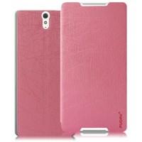 Текстурный чехол флип подставка на присоске для Sony Xperia C5 Ultra Розовый