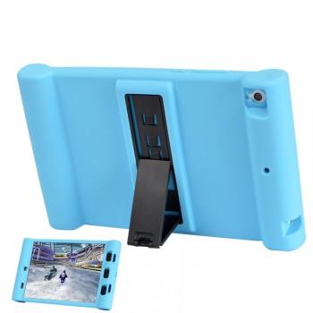 Детский силиконовый противоударный защитный чехол со встроенной подставкой для Xiaomi MiPad