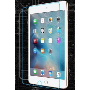 Ультратонкое износоустойчивое сколостойкое олеофобное защитное стекло-пленка для Ipad Mini 4