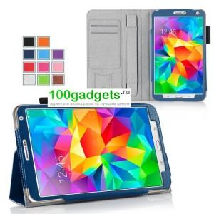 Чехол подставка с рамочной защитой, слотами для карт и поддержкой кисти для Samsung Galaxy Tab S 8.4 Синий