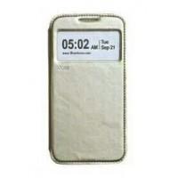 Чехол флип подставка на силиконовой основе с окном вызова и отделением для карт для Samsung Galaxy Note 5 Бежевый
