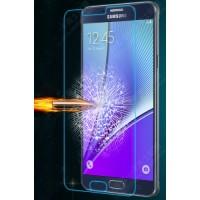 Ультратонкое износоустойчивое сколостойкое олеофобное защитное стекло-пленка для Samsung Galaxy Note 5