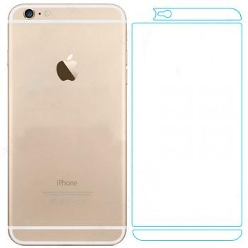 Защитная пленка на заднюю поверхность смартфона для Iphone 6 Plus/6s Plus