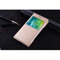 Чехол флип с окном вызова на пластиковой основе для Samsung Galaxy A8 Бежевый