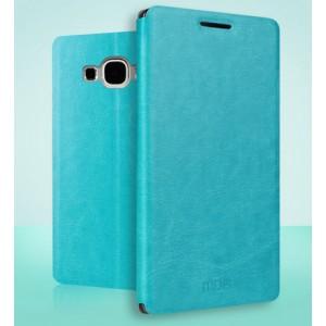 Чехол флип подставка водоотталкивающий для Samsung Galaxy A8 Голубой
