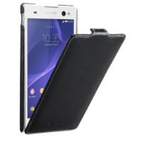 Кожаный чехол вертикальная книжка с защёлкой для Sony Xperia C3 Черный