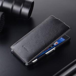 Кожаный чехол вертикальная книжка с защёлкой для Sony Xperia Z3