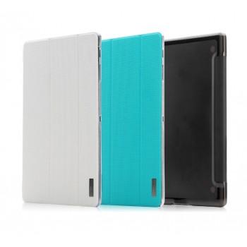Чехол смарт флип подставка на пластиковой полупрозрачной основе сегментарный с точечной текстурой для Samsung Galaxy Tab S 10.5