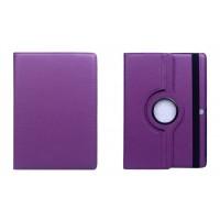 Чехол подставка роторный для Samsung Galaxy Tab S 10.5 Фиолетовый