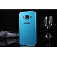 Двухкомпонентный чехол с металлическим бампером и поликарбонатной накладкой для Samsung Galaxy Core Prime Голубой