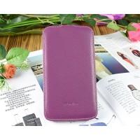 Кожаный чехол книжка для Samsung Galaxy Mega 6.3 GT-I9200 Фиолетовый