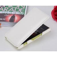 Кожаный чехол книжка вертикальная для Sony Xperia M Белый