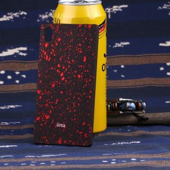 Пластиковый матовый непрозрачный чехол с голографическим принтом Звезды для Sony Xperia Z5