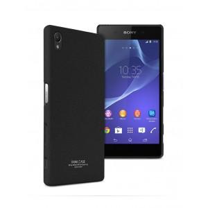 Пластиковый матовый чехол с повышенной шероховатостью для Sony Xperia Z5
