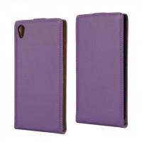 Чехол вертикальная книжка на пластиковой основе с магнитной застежкой для Sony Xperia Z5 Фиолетовый