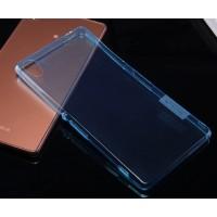 Силиконовый матовый полупрозрачный чехол повышенной ударостойкости для Sony Xperia Z5 Синий