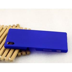 Пластиковый матовый металлик чехол для Sony Xperia Z5 Синий