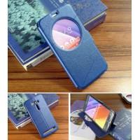 Чехол флип подставка на силиконовой основе с круглым окном вызова текстура Линии для ASUS Zenfone 2 Laser 5.5 ZE550KL Синий