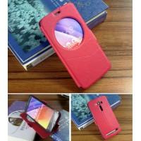 Чехол флип подставка на силиконовой основе с круглым окном вызова текстура Линии для ASUS Zenfone 2 Laser 5.5 ZE550KL Красный