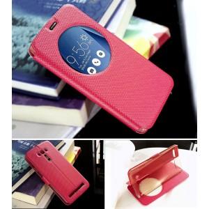 Чехол флип подставка на пластиковой основе с круглым окном вызова текстурный для ASUS Zenfone 2 Laser 5.5 ZE550KL Красный