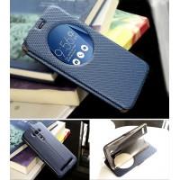 Чехол флип подставка на пластиковой основе с круглым окном вызова текстурный для ASUS Zenfone 2 Laser 5.5 ZE550KL Синий