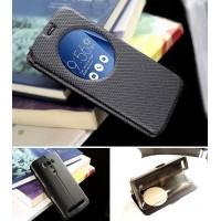 Чехол флип подставка на пластиковой основе с круглым окном вызова текстурный для ASUS Zenfone 2 Laser 5.5 ZE550KL Черный