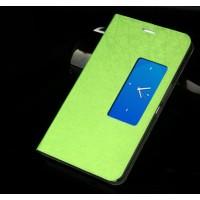 Чехол подставка с окном вызова для планшета Huawei MediaPad X1 Зеленый